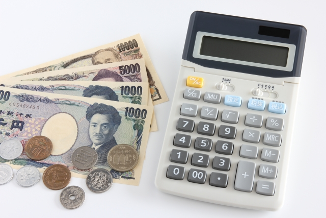資金管理を簡単にする方法