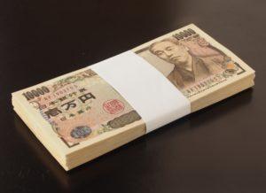 お金は卑しいものですか