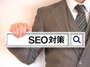 ホームページの SEO 対策